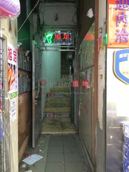 San Hong Street 50 (San Hong Street 50) Sheung Shui|搵地(OneDay)(1)