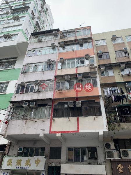 11 Cooke Street (11 Cooke Street) Hung Hom|搵地(OneDay)(1)
