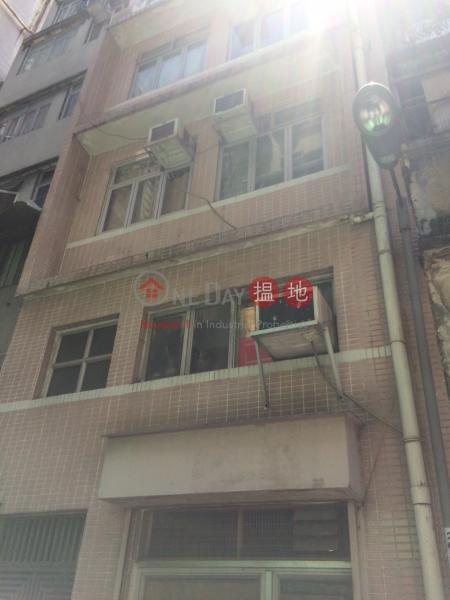 23 Sai Yuen Lane (23 Sai Yuen Lane) Sai Ying Pun|搵地(OneDay)(1)