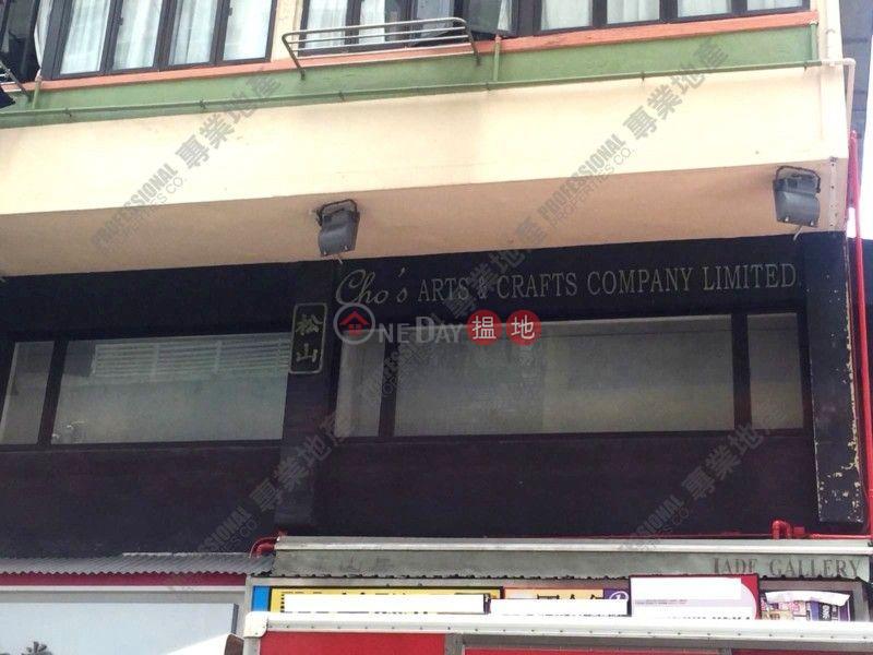 荷里活道|152-154德輔道西 | 西區香港出租-HK$ 38,000/ 月