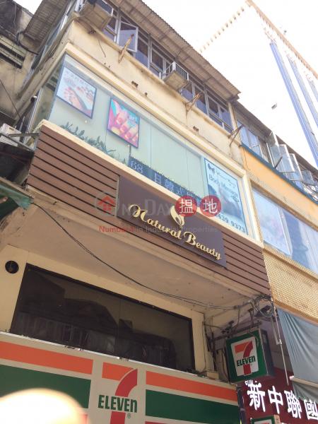 眾安街69號 (69 Chung On Street) 荃灣東|搵地(OneDay)(1)
