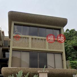 House 1 8 Hang Hau Wing Lung Road|坑口永隆路8號 1座