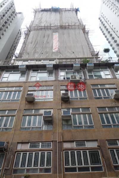 Saiwanho Building (Saiwanho Building) Sai Wan Ho 搵地(OneDay)(3)