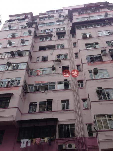 Lok Kwan House (Lok Kwan House) Sai Wan Ho|搵地(OneDay)(3)