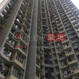 Fuk Lok House, Ka Fuk Estate,Fanling, New Territories