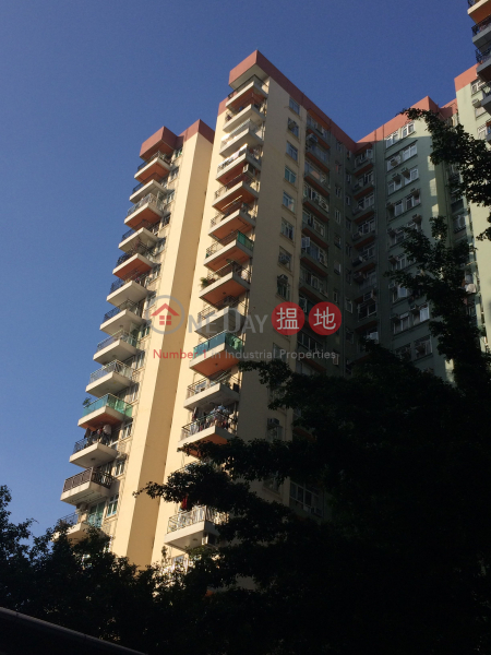 美孚新邨 第七期 (萬事達廣場1-3號) (Mei Foo Sun Chuen Phase 7 (1-3 Mount Sterling Mall)) 荔枝角|搵地(OneDay)(1)