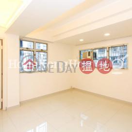 2 Bedroom Unit at Kin Ming Court   For Sale