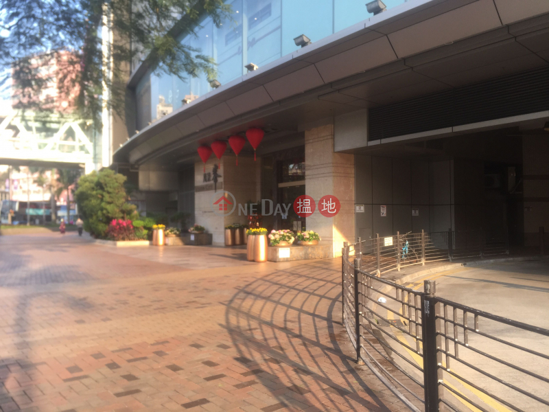 Block 3 Vision City (Block 3 Vision City) Tsuen Wan East|搵地(OneDay)(1)