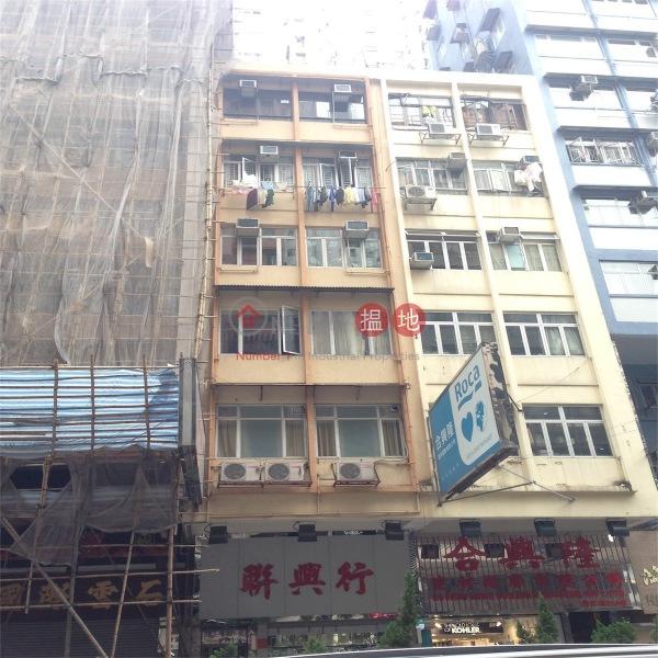 236 Lockhart Road (236 Lockhart Road) Wan Chai|搵地(OneDay)(4)
