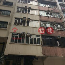 皇后大道西 11 號,上環, 香港島