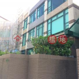 旭逸居4座,赤柱, 香港島