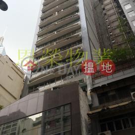 TEL: 98755238|Wan Chai DistrictXiu Hua Commercial Building(Xiu Hua Commercial Building)Sales Listings (KEVIN-3790084239)_0