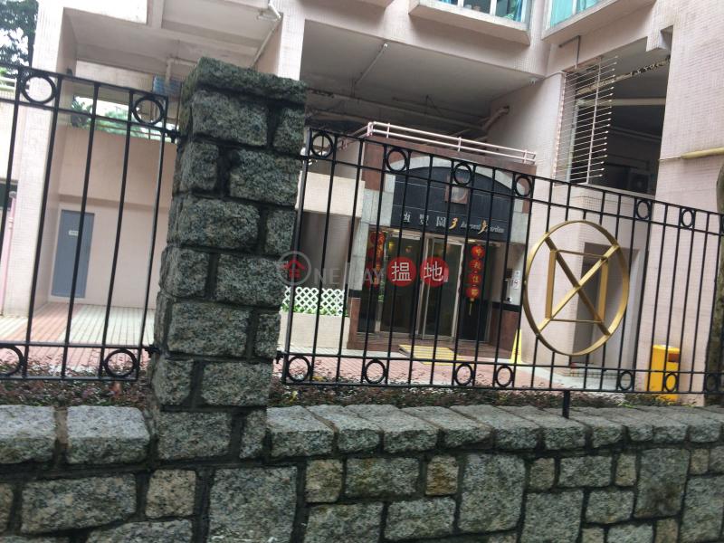 Hoi Tak Gardens Block 3 (Hoi Tak Gardens Block 3) Tuen Mun|搵地(OneDay)(1)