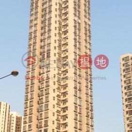 Tsuen Fung Centre,Tsuen Wan East, New Territories