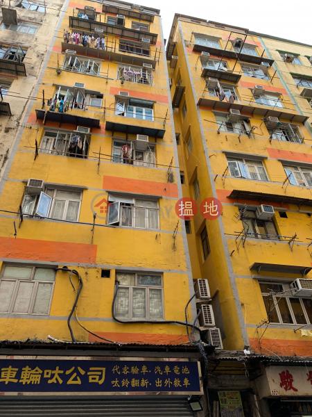 駿發街5號 (5 Tsun Fat Street) 土瓜灣|搵地(OneDay)(1)