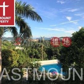 西貢 Greenwood Villa, Muk Min Shan 木棉山村屋出售-山海景, 花園 | 物業 ID:238木棉山路村屋出售單位