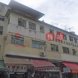 Tsun Fu Street 1|巡撫街1號