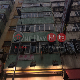 117 Chuen Lung Street,Tsuen Wan East, New Territories