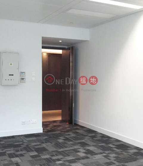 Very High Floor Office for Sale|Southern DistrictW50(W50)Sales Listings (INFO@-9503639534)_0