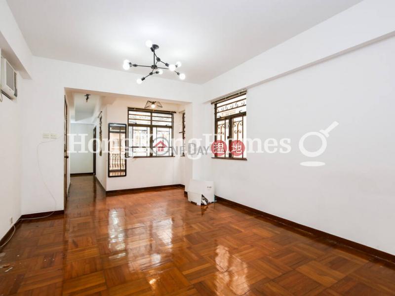 Kei Villa, Unknown Residential Rental Listings, HK$ 38,000/ month