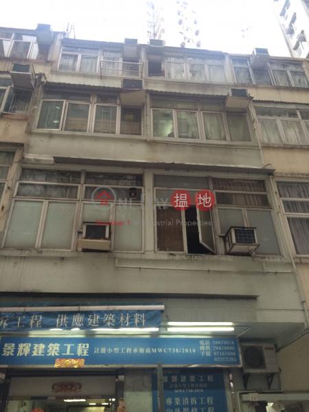 20 Yuet Yuen Street (20 Yuet Yuen Street) North Point|搵地(OneDay)(1)