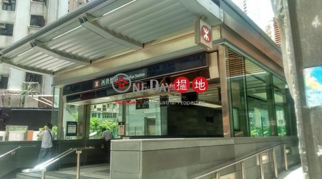 HK$ 22,000/ 月|威利麻街6號|西區|連獨立厠 天地牆辨公室