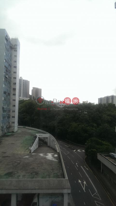 喜利佳工業大廈|沙田喜利佳工業大廈(Haribest Industrial Building)出租樓盤 (vicol-02514)_0