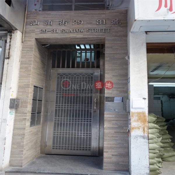 29-31 Swatow Street (29-31 Swatow Street) Wan Chai 搵地(OneDay)(1)