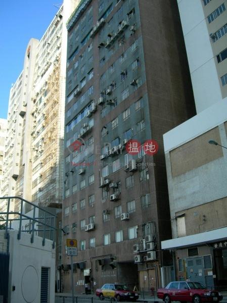 益高工業大廈 (Yiko Industrial Building) 小西灣|搵地(OneDay)(1)