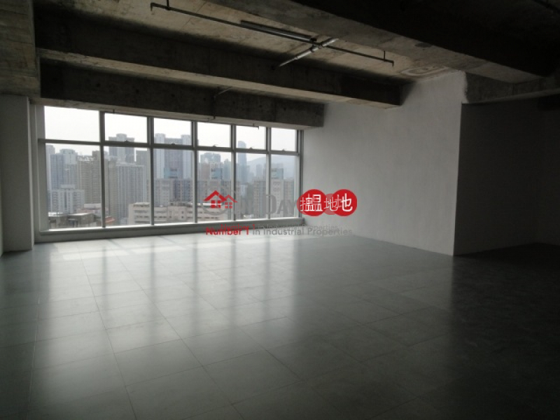 Property Search Hong Kong | OneDay | Industrial, Sales Listings Reason Group Building
