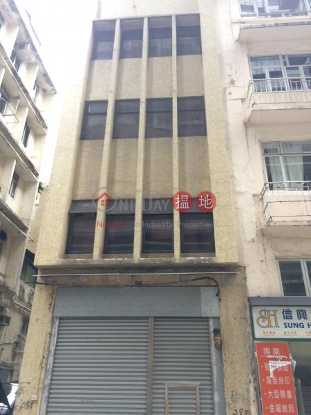28 Second Street (28 Second Street) Sai Ying Pun|搵地(OneDay)(1)