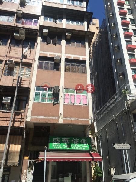 Yuen Fat Mansion (Yuen Fat Mansion) Sai Ying Pun|搵地(OneDay)(2)