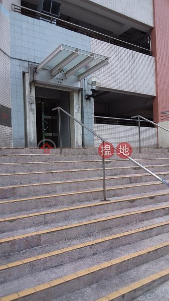 Shui Tin House, Pak Tin Estate (Shui Tin House, Pak Tin Estate) Shek Kip Mei|搵地(OneDay)(4)
