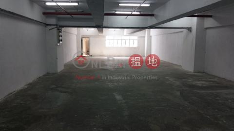 榮豐工業大厦|荃灣榮豐工業大厦(Wing Fung Industrial Building)出租樓盤 (dicpo-04263)_0