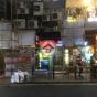 景隆街4號 (4 Cannon Street) 銅鑼灣 搵地(OneDay)(1)
