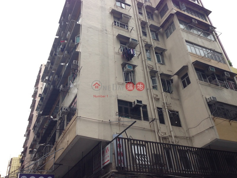 Wing Wah Building (Wing Wah Building) Mong Kok|搵地(OneDay)(2)