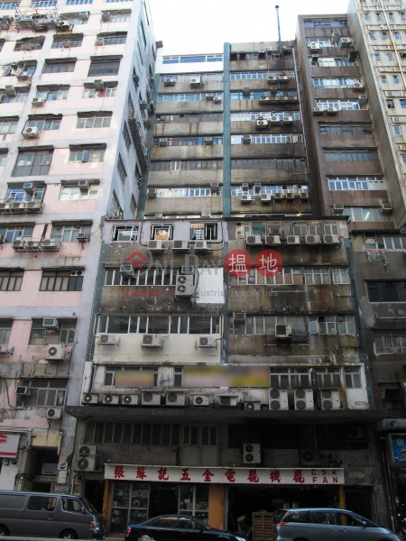 Cantake Factory Building (Cantake Factory Building) Kwun Tong|搵地(OneDay)(1)