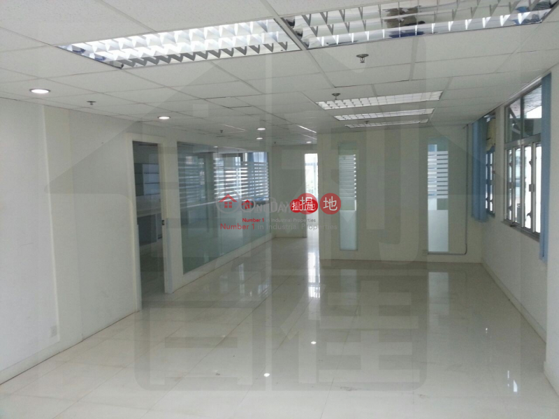 On Shing Industrial Building, On Shing Industrial Building 安盛工業大廈 Rental Listings | Sha Tin (harib-04079)
