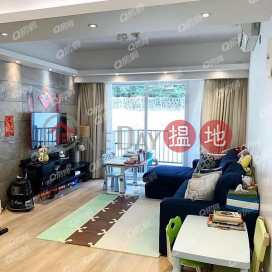 Flora Garden Block 3 | 3 bedroom Low Floor Flat for Sale|Flora Garden Block 3(Flora Garden Block 3)Sales Listings (XGGD751000239)_0