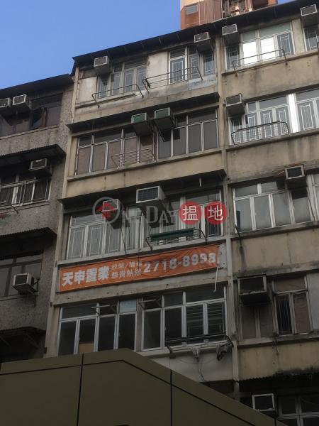 南角道16A號 (16A NAM KOK ROAD) 九龍城|搵地(OneDay)(1)