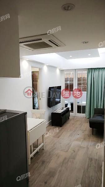 怡華大廈|低層|住宅|出售樓盤|HK$ 650萬