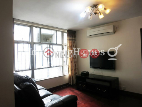 3 Bedroom Family Unit for Rent at (T-29) Shun On Mansion On Shing Terrace Taikoo Shing|(T-29) Shun On Mansion On Shing Terrace Taikoo Shing((T-29) Shun On Mansion On Shing Terrace Taikoo Shing)Rental Listings (Proway-LID107680R)_0
