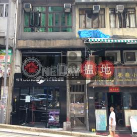 水坑口街18號,上環, 香港島