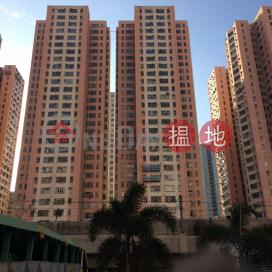 Block T Telford Gardens,Kowloon Bay, Kowloon