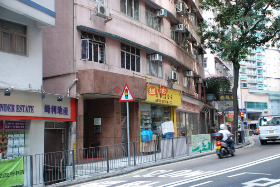 Kin Yuen Mansion, Please Select, Residential, Sales Listings HK$ 8.2M