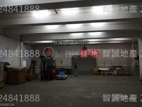 Now Call 64369325 Mr.Lam|Tai Po DistrictTai Ping Industrial Centre Block 3(Tai Ping Industrial Centre Block 3)Rental Listings (00170107)_0