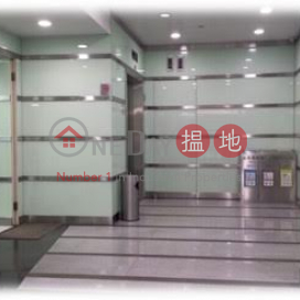 CHUNG MEI CTR|Kwun Tong DistrictChung Mei Centre(Chung Mei Centre)Rental Listings (LCPC7-4806228777)_0