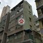 鴨脷洲大街43-45號 (43-45 Ap Lei Chau Main St) 南區鴨脷洲大街43號|- 搵地(OneDay)(2)