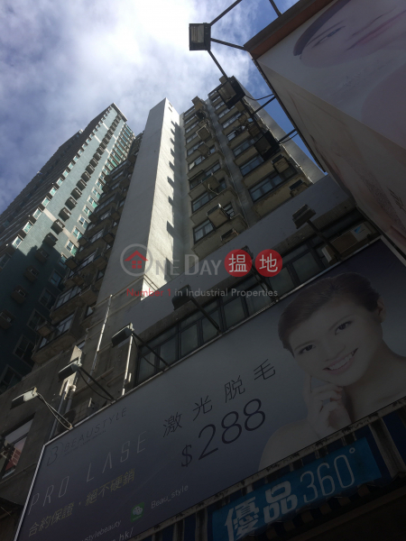 Sun Ga Building (Sun Ga Building) Yuen Long|搵地(OneDay)(1)