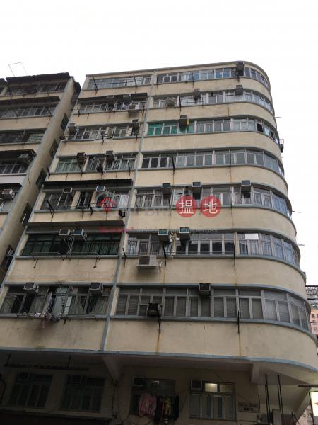 福華街544號 (544 Fuk Wa Street) 長沙灣|搵地(OneDay)(2)